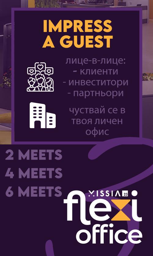 https://missia23.com/wp-content/uploads/2021/06/Meet3_500_BG.png